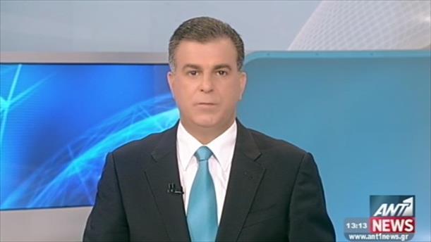 ANT1 News 14-06-2015 στις 13:00
