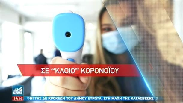 Ευρεία η διασπορά του κορονοϊού στην Ελλάδα