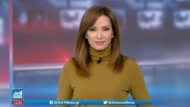 ANT1 NEWS 18-01-2021 ΣΤΙΣ 13:00
