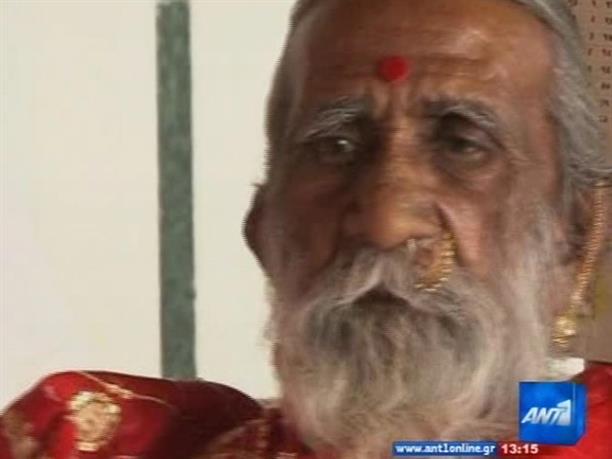 Ινδός γκουρού αφήνει «άφωνους» τους επιστήμονες
