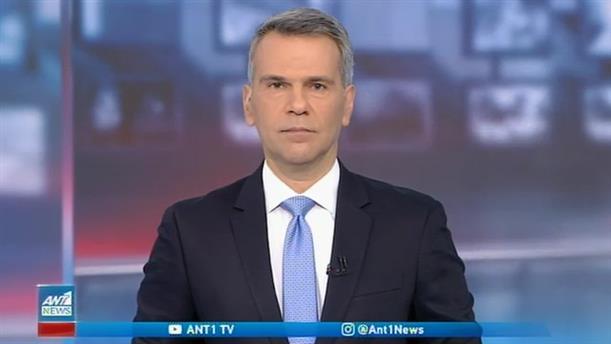 ANT1 NEWS 18-12-2020 ΣΤΙΣ 13:00