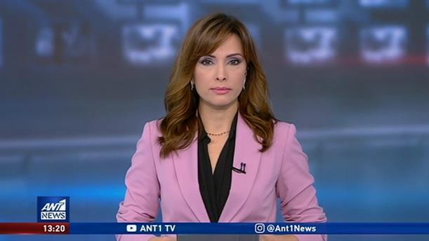 ANT1 NEWS 04-02-2020 ΣΤΙΣ 13:00