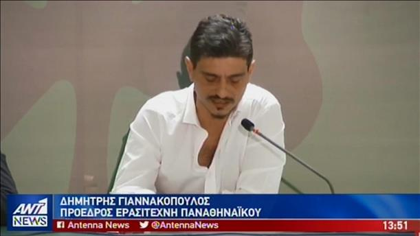 Ο Δημήτρης Γιαννακόπουλος για την ΚΑΕ και την ΠΑΕ Παναθηναϊκός