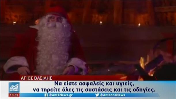 Κορονοϊός: διαφορετικά τα Χριστούγεννα στον πλανήτη