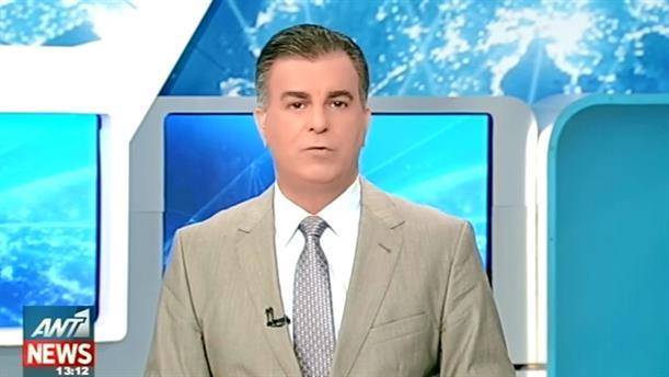 ANT1 News 30-07-2016 στις 13:00