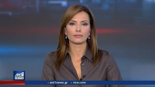 ANT1 NEWS 07-09-2020 ΣΤΙΣ 13:00