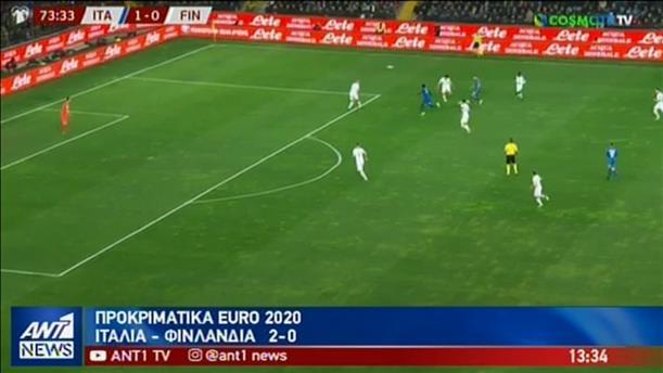 Γκολ και θέαμα από τους αγώνες για τα προκριματικά του EURO 2020
