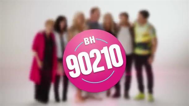 """Η επιστροφή της θρυλική σειράς """"Beverly Hills 90210"""""""