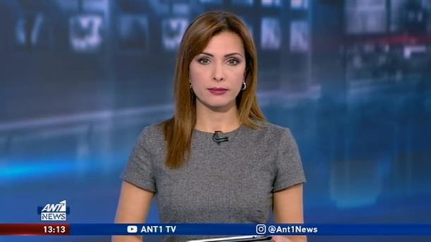 ANT1 NEWS 13-01-2020 ΣΤΙΣ 13:00
