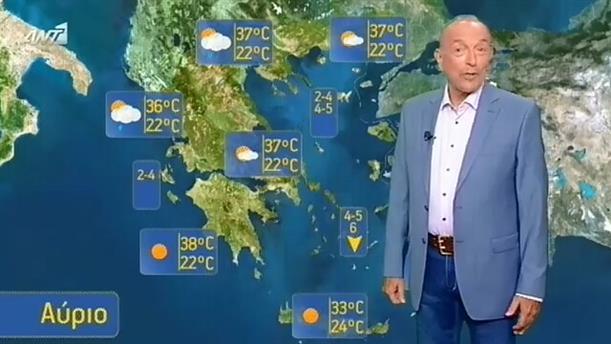 ΔΕΛΤΙΟ ΚΑΙΡΟΥ ΓΙΑ ΑΓΡΟΤΕΣ – 23/07/2015