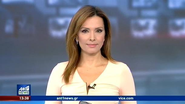ANT1 NEWS 18-06-2020 ΣΤΙΣ 13:00