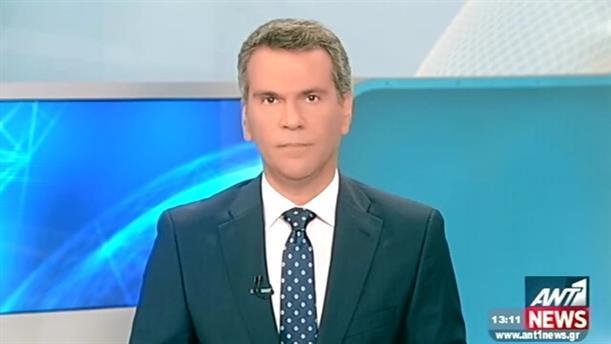 ANT1 News 05-10-2015 στις 13:00
