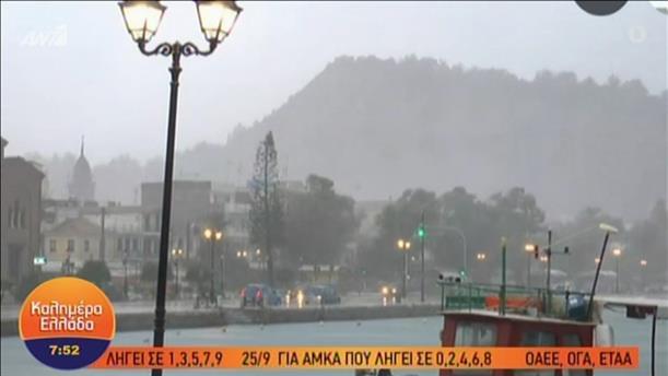 Στο μάτι του κυκλώνα Κεφαλονιά, Ζάκυνθος και Ιθάκη