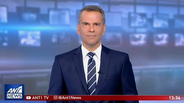 ANT1 NEWS 14-09-2019 ΣΤΙΣ 13:00