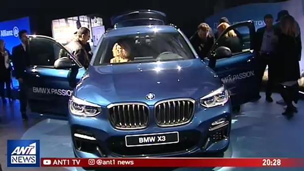 Εκδήλωση παρουσίασης νέων μοντέλων της BMW