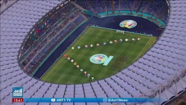 To Euro 2020 ξεκίνησε στον ΑΝΤ1!