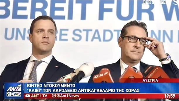 Παραίτηση του ακροδεξιού καγκελάριου της Αυστρίας