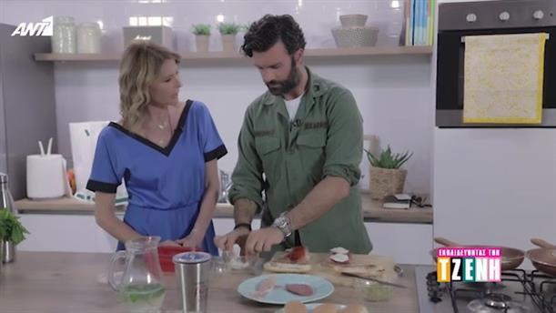 ΕΚΠΑΙΔΕΥΟΝΤΑΣ ΤΗΝ ΤΖΕΝΗ – Μάθημα μαγειρικής – Επεισόδιο 6