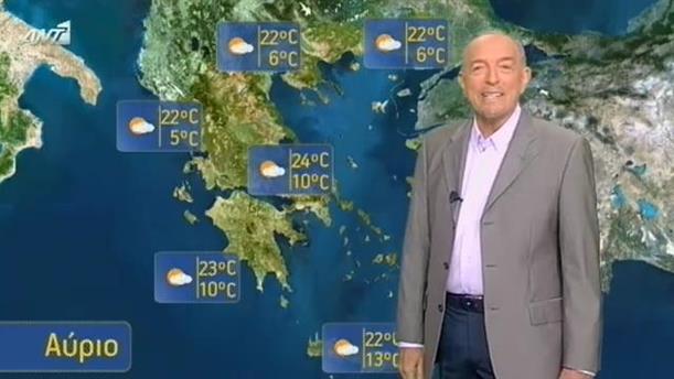 ΔΕΛΤΙΟ ΚΑΙΡΟΥ ΓΙΑ ΑΓΡΟΤΕΣ – 31/03/2016