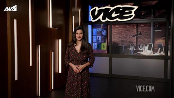 VICE – Επεισόδιο 31 – 8ος κύκλος