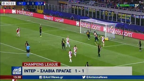 Μεγάλες ομάδες μπήκαν με το «αριστερό» στους ομίλους του Champions League