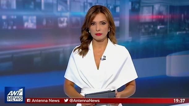 ANT1 NEWS 01-09-2019 ΣΤΙΣ 19:30