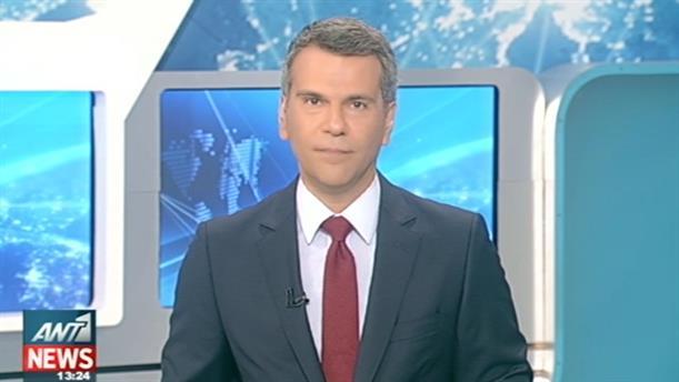 ANT1 News 01-06-2016 στις 13:00