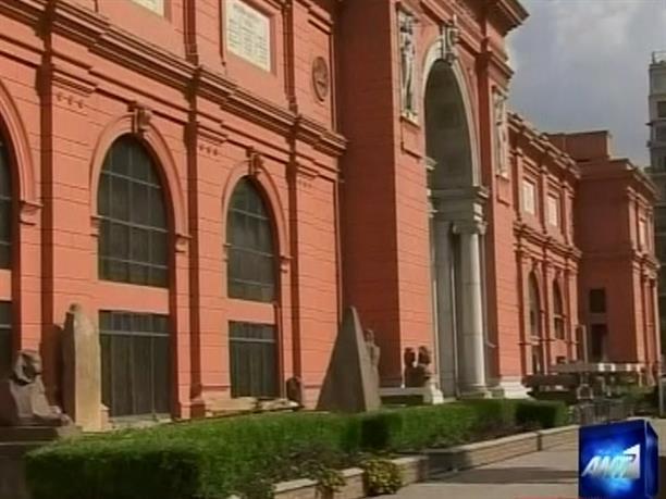 Θύμα αρχαιοκάπηλων το Μουσείο Καΐρου
