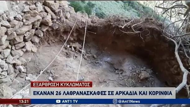 Χειροπέδες σε σπείρα αρχαιοκάπηλων στην Πελοπόννησο