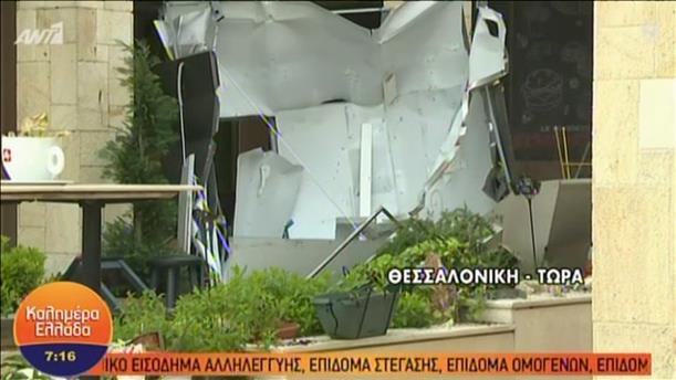 Έκρηξη σε ATM στη Θεσσαλονίκη