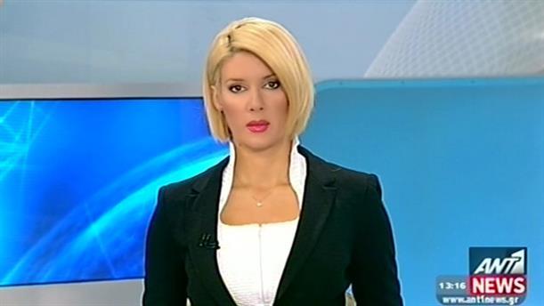 ANT1 News 07-10-2014 στις 13:00