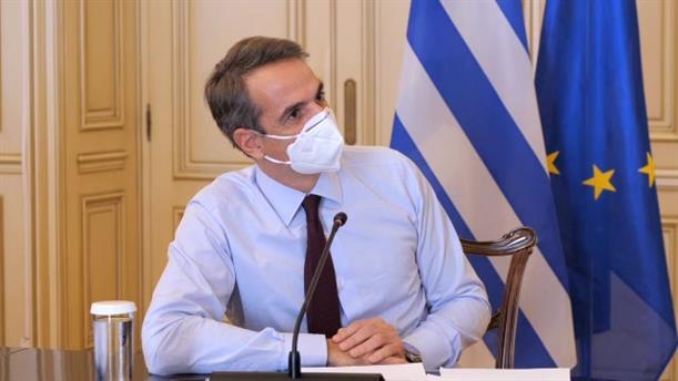 Υπουργικό Συμβούλιο υπό τον Πρωθυπουργό Κυριάκο Μητσοτάκη