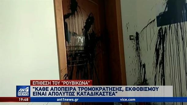"""Επίθεση του """"Ρουβίκωνα"""" στο γραφείο της Υπουργού Παιδείας"""