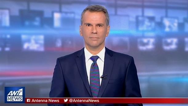 ANT1 NEWS 13-09-2019 ΣΤΙΣ 13:00