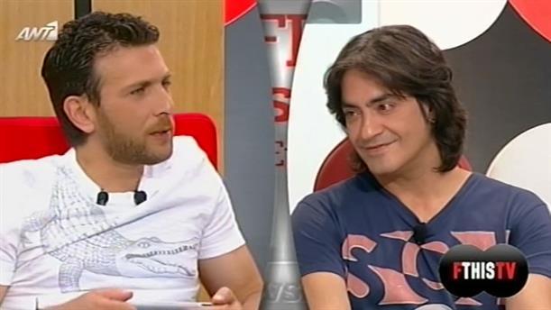 FTHIS TV 28/05/2013