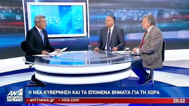 """Θεοδωρικάκος – Κατρούγκαλος στον ΑΝΤ1 για το αποτέλεσμα των εκλογών και την """"επόμενη ημέρα"""""""