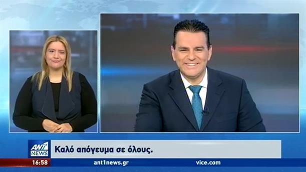 ANT1 NEWS 20-08-2020 ΣΤΗ ΝΟΗΜΑΤΙΚΗ