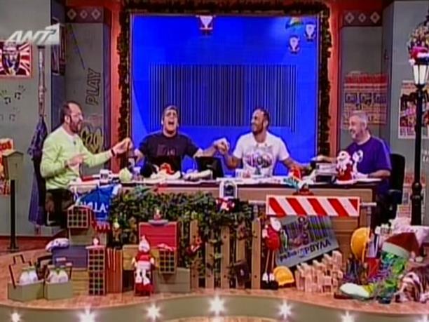 Ράδιο Αρβύλα - 03/01/2012