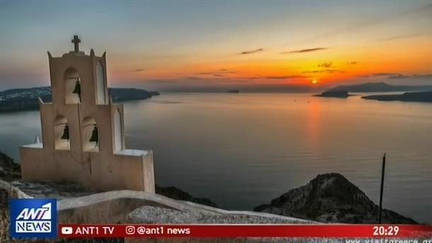 "Forum: ""Next is Now - Ελληνικός Τουρισμός, μια Εθνική Υπόθεση, Δυνατότητες και Προοπτικές"""