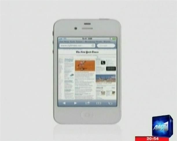 Η Apple παρουσίασε το iPhone 4s