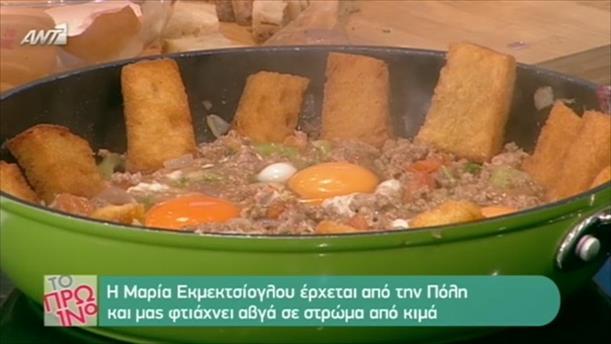 Πολίτικη κουζίνα