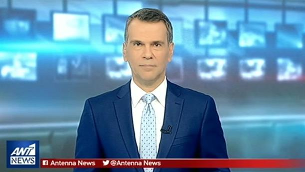 ANT1 NEWS 21-10-2018 ΣΤΙΣ 13:00