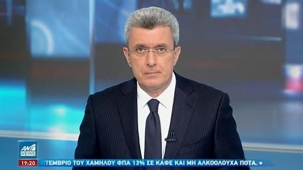 ANT1 NEWS 08-02-2021 ΣΤΙΣ 18:50