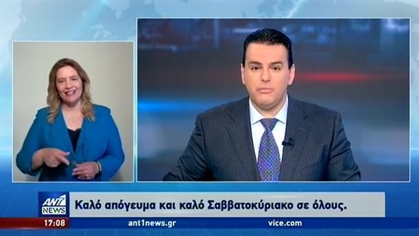 ANT1 NEWS 15-05-2020 ΣΤΗ ΝΟΗΜΑΤΙΚΗ