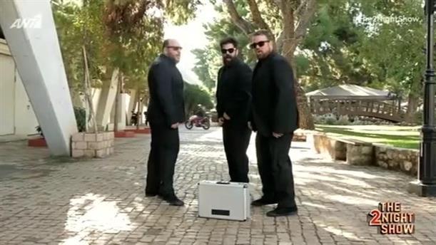 The 2Night Show – Οι Μύγες – Επεισόδιο 2