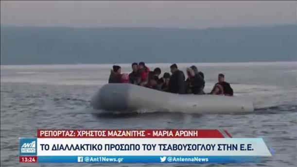 """Άγκυρα και Αθήνα """"παίρνουν θέση"""" για τις διερευνητικές επαφές"""