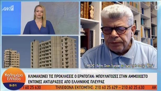 Ο Ιωάννης Μάζης στον ΑΝΤ1 για την τουρκική προκλητικότητα