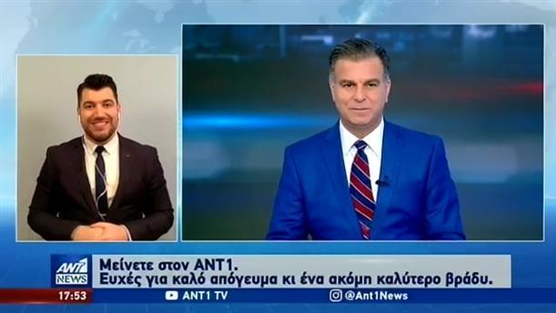 ANT1 NEWS 24-05-2020 ΣΤΗ ΝΟΗΜΑΤΙΚΗ