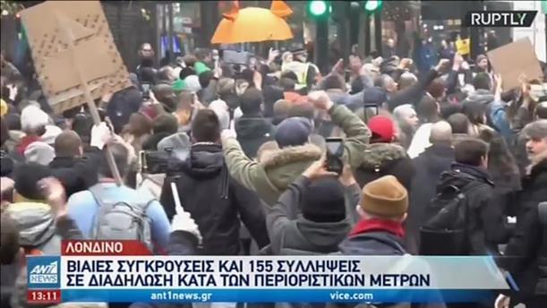 Κορονοϊός: Ουρές, διαδηλώσεις και συλλήψεις στην Ευρώπη