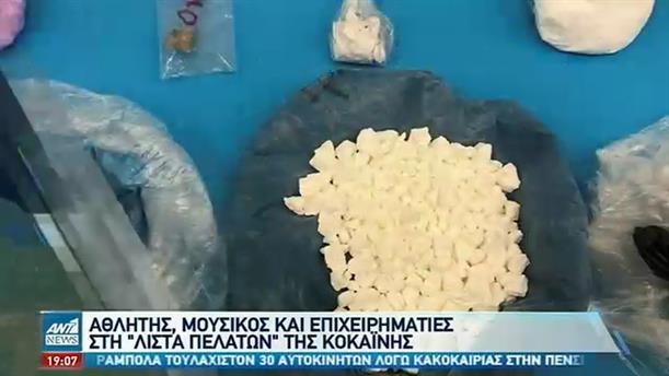 Μοίραζαν κοκαΐνη σε βόρεια προάστια και Κολωνάκι